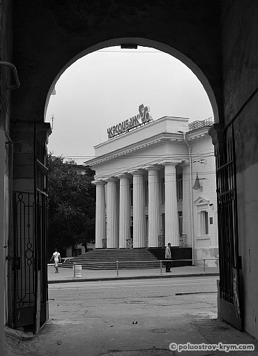 Здание Укрсоцбанка. Улица Ленина
