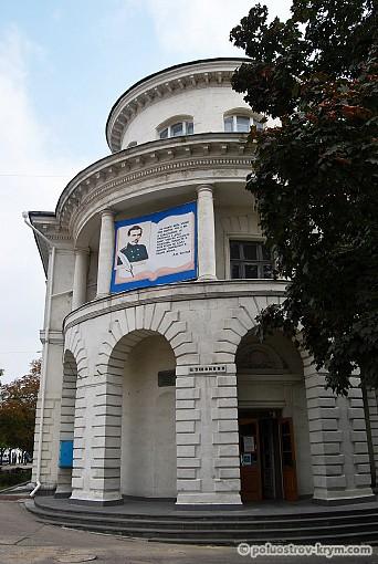 Библиотека им. Толстого