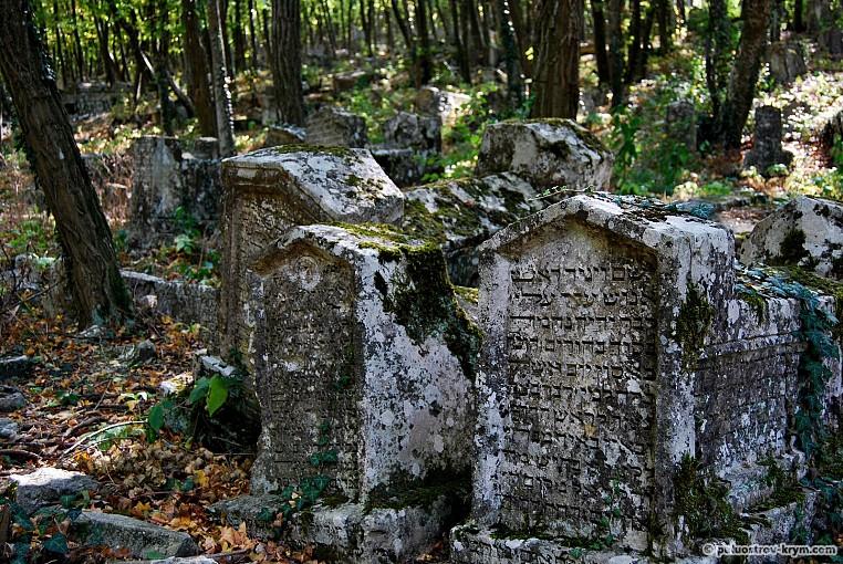 Иосафатова долина (караимское кладбище)