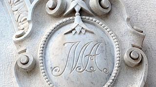 Вензеля членов царской семьи. Ливадийский дворец
