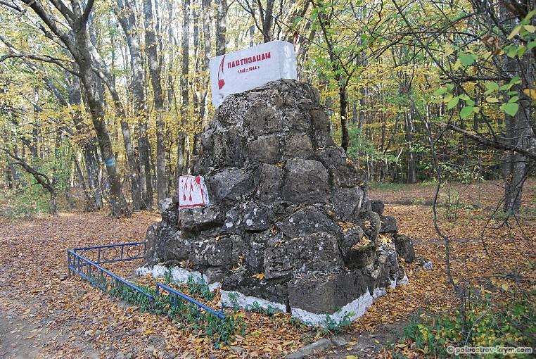 В память павших партизан