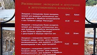 Расписание экскурсий и дегустаций (2010 год)