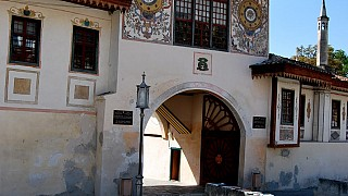 Фасад дворца со стороны улицы