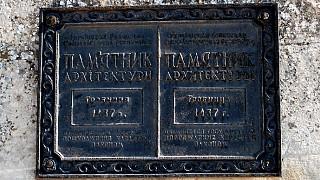 Памятная табличка на мавзолее (дюрбе) Джаныке-ханым
