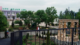 Территория сафари-парка