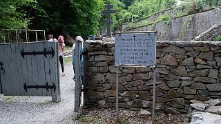Вход на территорию Косьмо-Дамиановского монастыря