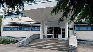 Административное здание Крымского природного заповедника в Алуште
