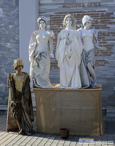 Страницы истории города Евпатории - в эффектных образах