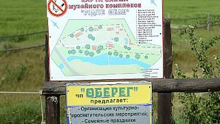 """Карта музейного комплекса """"Рiдне село"""""""
