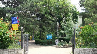 Административная территория Карадагского природного заповедника