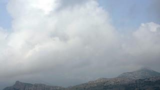 Горный массив Карадаг и его окрестности