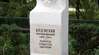 Памятник Т.И. Вяземскому – основателю Карадагской биостанции
