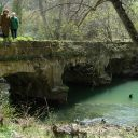 акведук-мост