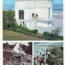 "1. Здание диорамы ""Штурм Сапун-горы 7 мая 1944 года""."