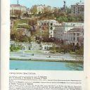 1. Вид на город с моря.