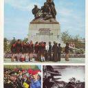 1. Памятник героям-комсомольцам.