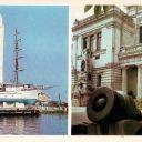 Обелиск в честь города-героя на мысе Хрустальном - Музей Краснознаменного Черноморского флота