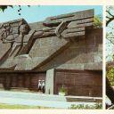 Мемориал обороны 1941 - 1942 гг. - Матросский клуб