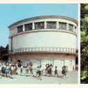 """Здание диорамы """"Штурм Сапун-горы 7 мая 1944 года"""" - Памятник генералиссимусу А. В. Суворову"""