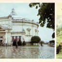 "Здание панорамы ""Оброна Севастополя 1854 - 1855 г.г."" - фрагмент панорамы"