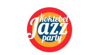 Джазовый фестиваль «Koktebel Jazz Party»