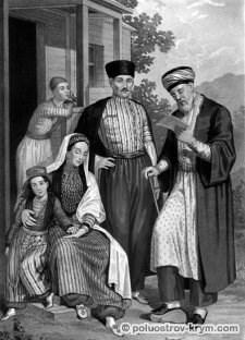 Крымские татары и мулла. 1840-1850-е гг. Художник Г.Ф.Х. Паули