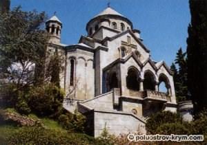 Армянская церковь. Ялта