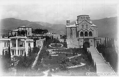 Армянская церковь. Фото прошлого века