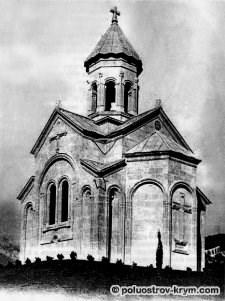 Церковь Святой Нины в Гаспре