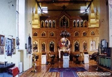 Внутренний вид собора святителя Иоанна Златоуста. Ялта. Крым
