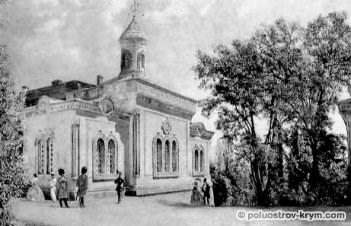 Старинная открытка с изображением Крестовоздвиженской церкви Ливадийского дворца
