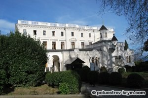 Крестовоздвиженская церковь в Ливадии (Ливадийская церковь). Крым