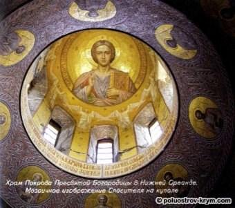 Храм Покрова Пресвятой Богородицы в Нижней Ореанде.