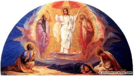 Праздник Преображения Господа Бога