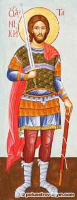 Святой великомученик и чудотворец Никита