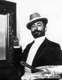 Вардгес Суренянц