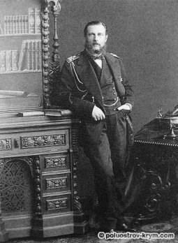 Великий князь Константин Николаевич