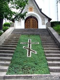 Церковь св. Николая, Нижняя Массандра, Ялта