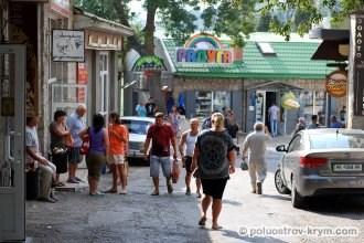 Алупка в конце сентября. Крым. Фото Ольги Иутиной