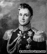 Портрет Михаила Семёновича Воронцова работы Джорджа Доу