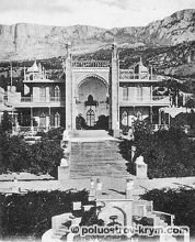 Алупка. Дворец Воронцова. Фото начала 20 века