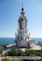 Храм-маяк святителя Николая. Село Малореченское. Крым. Фото Ольги Иутиной