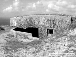 18-ая береговая  батарея. Мыс Фиолент