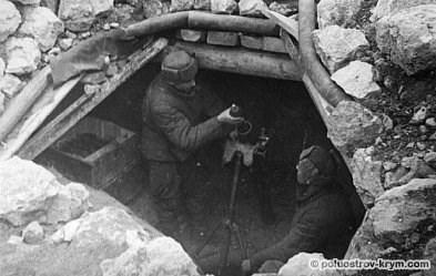Балаклава.  Минометный ДЗОТ. 1941-1942 гг.