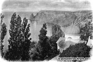 Купол храма св. Георгия. Открытка начала 20 века