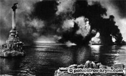 Севастополь. Первые дни войны