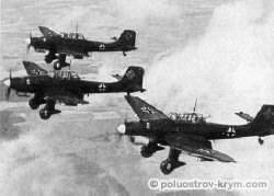 Во время фашистских авианалетов