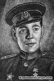 Николай Никандрович  Кияшко