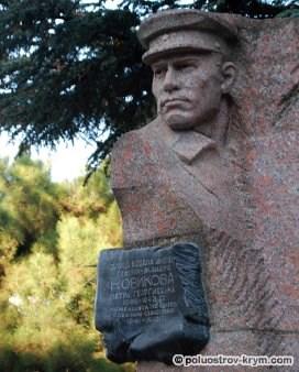 Памятник П.Г. Новикову на одноименной улице Балаклавы