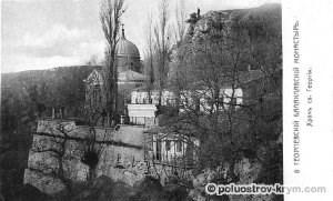 Храм во имя св. Георгия. Георгиевский Балаклавский монастырь